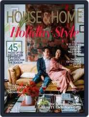 House & Home Magazine (Digital) Subscription November 1st, 2021 Issue