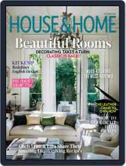 House & Home Magazine (Digital) Subscription October 1st, 2021 Issue