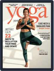 Yoga Journal Magazine (Digital) Subscription March 1st, 2021 Issue