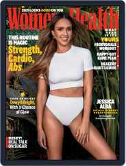 Women's Health Magazine (Digital) Subscription January 1st, 2021 Issue