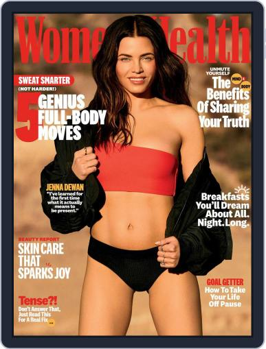 Women's Health Magazine (Digital) March 1st, 2021 Issue Cover