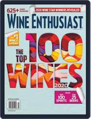 Wine Enthusiast Magazine (Digital) Subscription December 15th, 2020 Issue