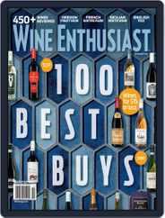 Wine Enthusiast Magazine (Digital) Subscription November 1st, 2020 Issue
