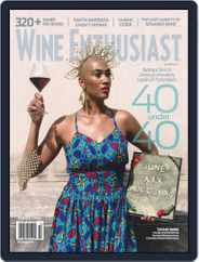 Wine Enthusiast Magazine (Digital) Subscription October 1st, 2020 Issue