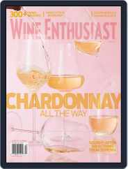 Wine Enthusiast Magazine (Digital) Subscription April 1st, 2021 Issue