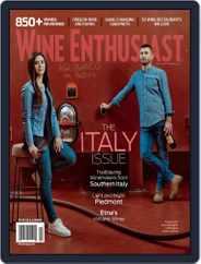 Wine Enthusiast Magazine (Digital) Subscription August 1st, 2021 Issue