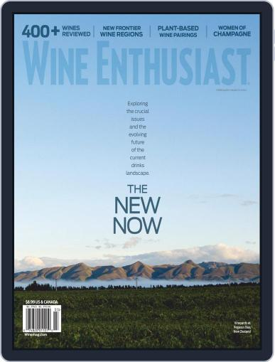 Wine Enthusiast Magazine (Digital) February 1st, 2021 Issue Cover