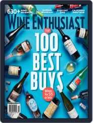 Wine Enthusiast Magazine (Digital) Subscription November 1st, 2021 Issue