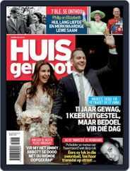 Huisgenoot Magazine (Digital) Subscription April 22nd, 2021 Issue