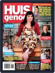 Huisgenoot Magazine (Digital) Subscription March 4th, 2021 Issue