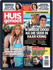 Huisgenoot Magazine (Digital) Subscription October 28th, 2021 Issue