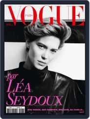 Vogue Paris Magazine (Digital) Subscription December 1st, 2020 Issue