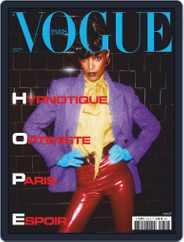 Vogue Paris Magazine (Digital) Subscription September 1st, 2020 Issue