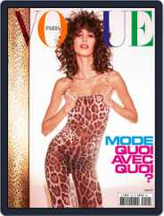 Vogue Paris Magazine (Digital) Subscription August 1st, 2021 Issue