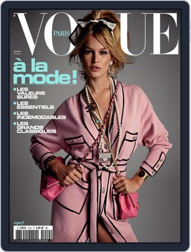 Vogue Paris Magazine (Digital) February 1st, 2021 Issue Cover