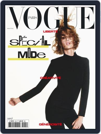 Vogue Paris Magazine (Digital) March 1st, 2021 Issue Cover