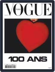 Vogue Paris Magazine (Digital) Subscription October 1st, 2021 Issue