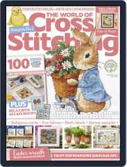 The World of Cross Stitching Magazine (Digital) Subscription April 1st, 2021 Issue