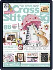 The World of Cross Stitching Magazine (Digital) Subscription February 1st, 2021 Issue