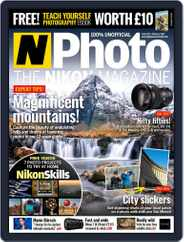 N-photo: The Nikon Magazine (Digital) Subscription February 1st, 2021 Issue