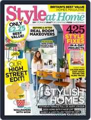 Style At Home United Kingdom Magazine (Digital) Subscription May 1st, 2021 Issue