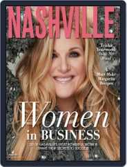 Nashville Lifestyles Magazine (Digital) Subscription August 1st, 2021 Issue
