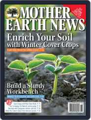 MOTHER EARTH NEWS Magazine (Digital) Subscription October 1st, 2020 Issue