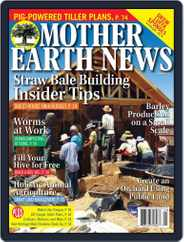 MOTHER EARTH NEWS Magazine (Digital) Subscription April 1st, 2021 Issue