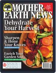 MOTHER EARTH NEWS Magazine (Digital) Subscription October 1st, 2021 Issue