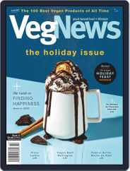 VegNews Magazine (Digital) Subscription September 11th, 2020 Issue