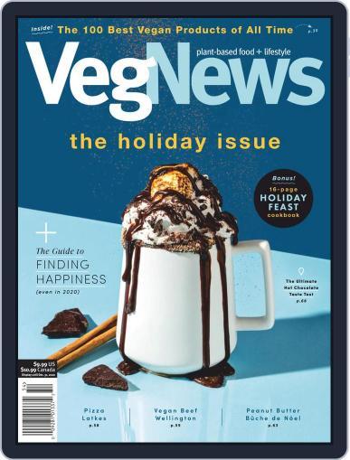 VegNews Magazine (Digital) September 11th, 2020 Issue Cover