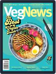 VegNews Magazine (Digital) Subscription March 11th, 2021 Issue