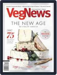 VegNews Magazine (Digital) Subscription September 9th, 2021 Issue