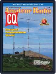 CQ Amateur Radio Magazine (Digital) Subscription October 1st, 2020 Issue