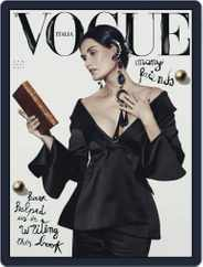 Vogue Italia Magazine (Digital) Subscription April 1st, 2021 Issue
