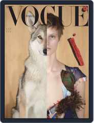 Vogue Italia Magazine (Digital) Subscription January 1st, 2021 Issue