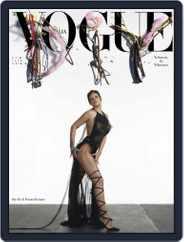Vogue Italia Magazine (Digital) Subscription June 1st, 2021 Issue