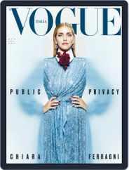 Vogue Italia Magazine (Digital) Subscription October 1st, 2021 Issue