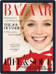 Harper's Bazaar UK Magazine (Digital) Subscription January 1st, 2021 Issue