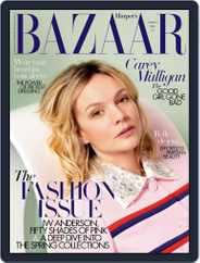Harper's Bazaar UK Magazine (Digital) Subscription March 1st, 2021 Issue