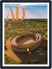 Architectural Digest India Magazine (Digital) Subscription December 1st, 2020 Issue