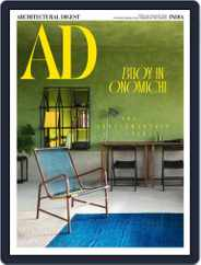 Architectural Digest India Magazine (Digital) Subscription July 1st, 2021 Issue