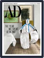 Architectural Digest India Magazine (Digital) Subscription March 1st, 2021 Issue