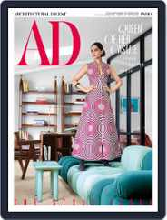 Architectural Digest India Magazine (Digital) Subscription September 1st, 2021 Issue