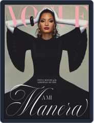 Vogue España Magazine (Digital) Subscription November 1st, 2020 Issue