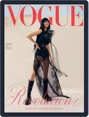 Vogue España Magazine (Digital) Subscription August 1st, 2021 Issue