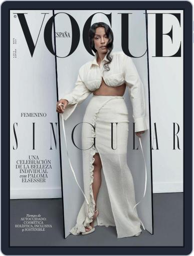 Vogue España Magazine (Digital) May 1st, 2021 Issue Cover