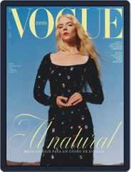 Vogue España Magazine (Digital) Subscription October 1st, 2021 Issue