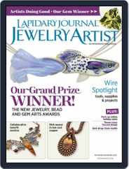 Lapidary Journal Jewelry Artist Magazine (Digital) Subscription November 1st, 2020 Issue