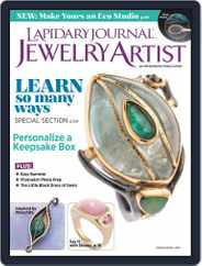 Lapidary Journal Jewelry Artist Magazine (Digital) Subscription March 1st, 2021 Issue
